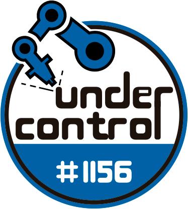 Logotipo Under Control